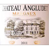 Vertical Margaux Tasting with Benjamin Sichel of Chateau Angludet Part 1